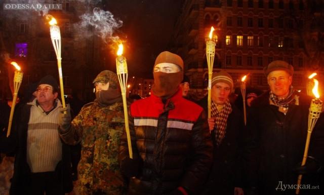 В Одессе провели факельный митинг в честь дня рождения Бандеры (фото)