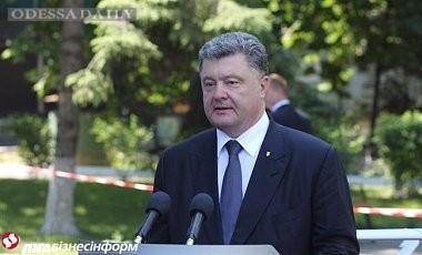 Порошенко назначил первых публично отобранных глав РГА в Одесской области