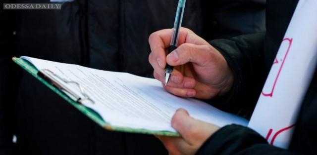 Для большинства украинцев введение безвиза не является важным, - опрос