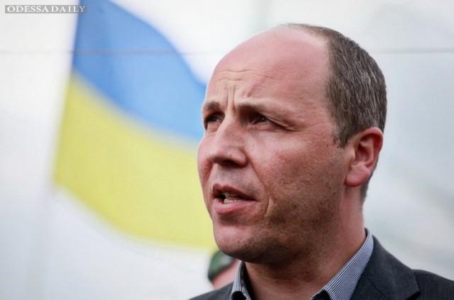 Парубий уже находится в США со списком необходимого Украине оружия