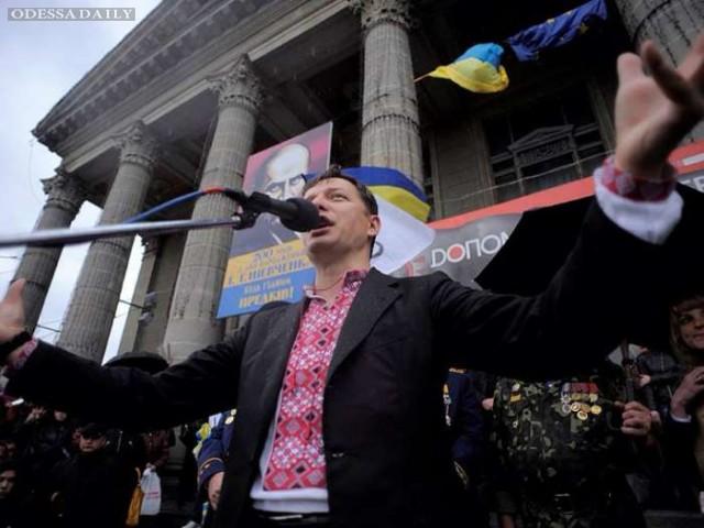 Ляшко провел в Киевсовет застройщиков и людей Черновецкого, - журналист