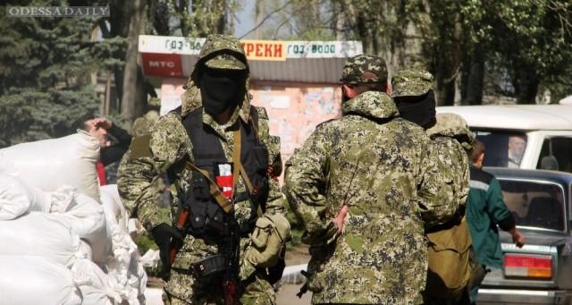 Война России против Украины: последние события в Донбассе - 03