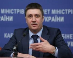 Минкульт закупил книг на 9 миллионов гривен