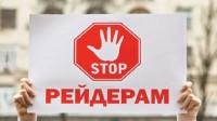 Александр Гумиров: Финал попытки рейдерского захвата жилья в Одессе