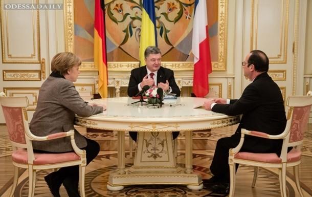 Порошенко, Меркель и Олланд разработали предложения по Донбассу