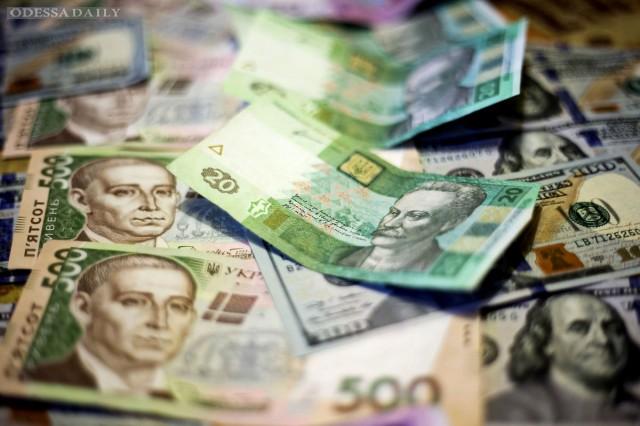 Украина могла добиться более выгодных условий реструктуризации
