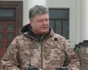Порошенко говорит, что Донбасс восстановят США и ЕС