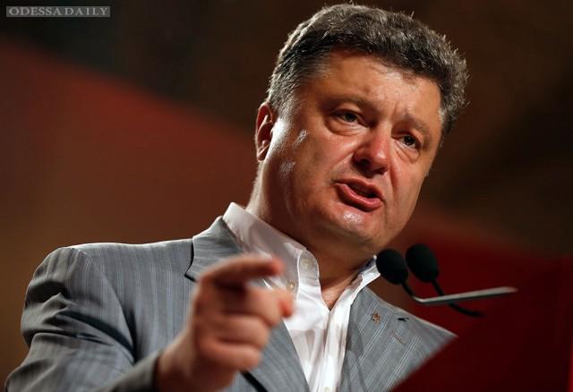 Порошенко просит Турчинова неотложно рассмотреть отставку Яценюка