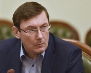 Луценко обещает приговоры по Иловайску