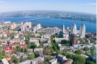 Глава Института нацпамяти: на русском языке новое название Днепропетровска пишется Днипро
