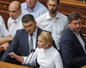 Тимошенко проиграла суд Гройсману