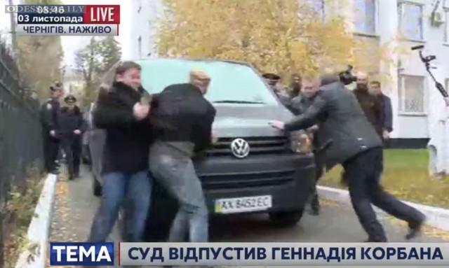 Геннадия Корбана выпустили из зала суда и увезли в неизвестном направлении