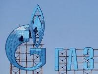 «Газпром» пугает Украину прекращением поставок газа
