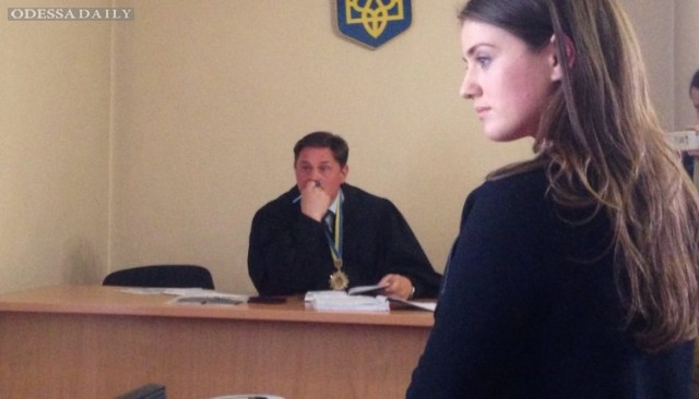 Генпрокуратура попросила закрыть дело против Юлии Марушевской