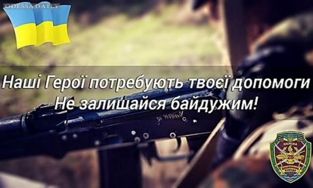 Бойцы 28-й мехбригады: командир сливает наши позиции сепаратистам