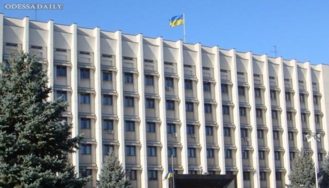 Одесскую облгосадминистрацию проверят по поручению президента