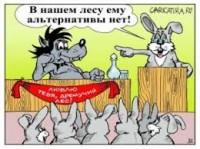Лиза Богутская: Выборы в Грузии, ситуация в Украине и Саакашвили.