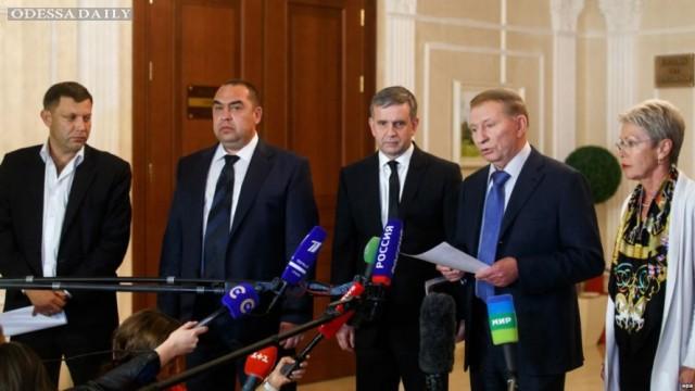 У Кучмы назвали дату встречи контактной группы по Донбассу