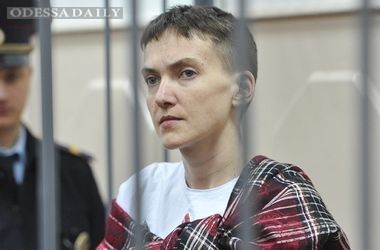 В Минюсте РФ допускают возврат Савченко Украине