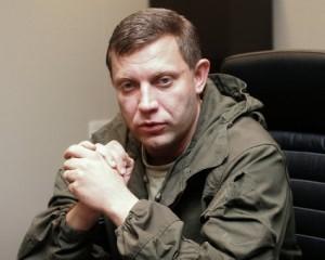 Захарченко назвал ситуацию вокруг Широкино ловушкой
