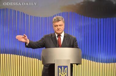 Порошенко подписал закон о Бюро расследований и дал понять, что не будет увольнять Шокина