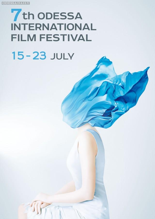 7-й Одесский кинофестиваль представляет официальный постер 2016 года