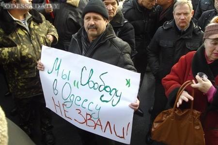 Евгений Коган: «Душераздирающее» зрелище у обладминистрации