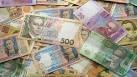 На Одесщине с начала года уплачено 3,7 млрд. грн. единого взноса