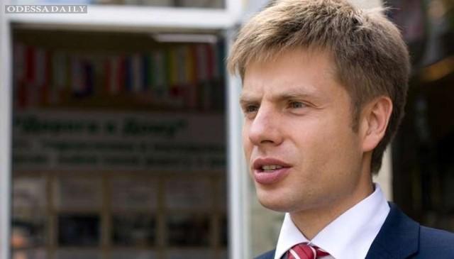 Абромавичус сделал заявление против Кононенко с подачи Саакашвили - Гончаренко