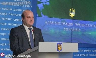 Помощь от США позволит установить мир в Донбассе - Чалый