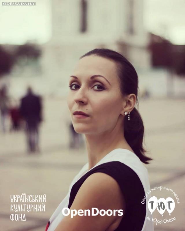 Конкурсант театральной лаборатории молодых режиссеров Богдана Орлеанова об Одессе: «Была в этом прекрасном городе три раза!.. Мечтаю повторить!»