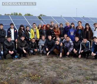 Для николаевских школьников провели солнечную экскурсию