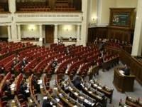 Рада не смогла проголосовать бюджетные законы