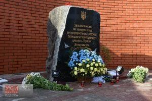 В Одессе открыли памятник с именами погибших в АТО железнодорожников