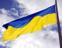 Госдолг Украины сократился на 10,8 млрд долл. - Минфин