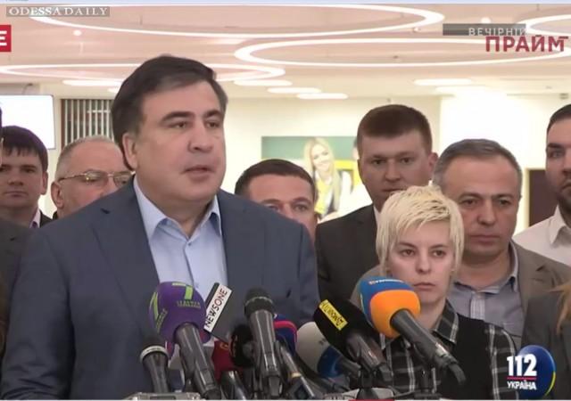 Обращение Михаила Саакашвили к Президенту Украины 11 апреля 2016 года