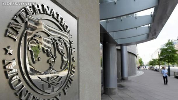 МВФ и Украина больше не обсуждают повышение пенсионного возраста