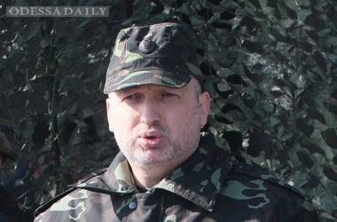 Из-за обострения ситуации Турчинов выехал на передовую – СНБО
