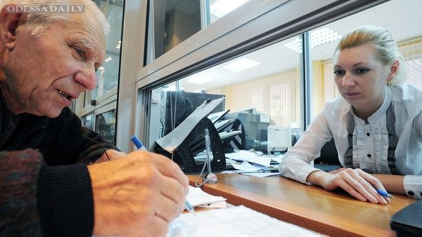 Украинский чиновник и уполномоченный МВФ поругались из-за бардака впенсионной системе