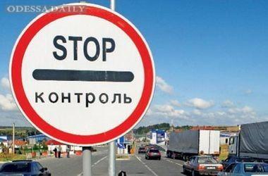Украинские товары стало невозможно перевезти через территорию России
