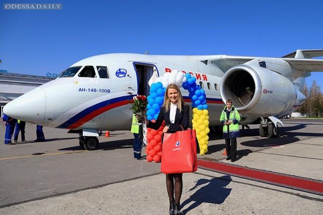 Авиакомпания Россия запустила рейс Одесса–Санкт-Петербург на Ан-148