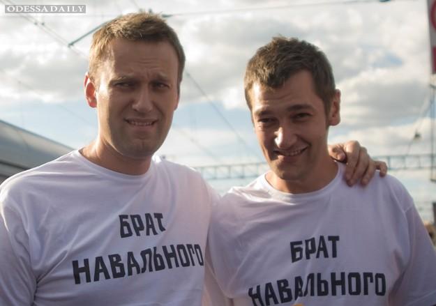 Заложники режима: Олега Навального осудили на 3,5 года заключения, Алексею Навальному дали условный срок