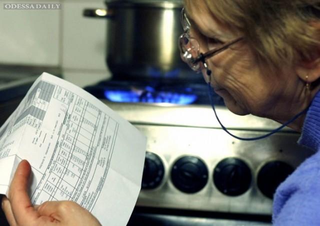 Правительство запустило сайт о тарифах и субсидиях