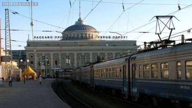 Одесская железная дорога повышает тарифы на проезд в пригородных поездах