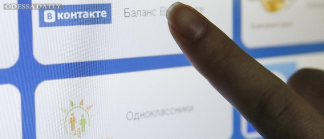 Одесситы снова могут заходить в запрещенный «ВКонтакте»