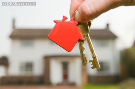 Банкам запретили в судах отнимать жилье у украинцев