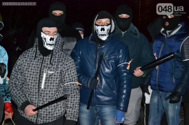 В Одессе на защиту ОГА созвали русских националистов, которые после полуночи ушли