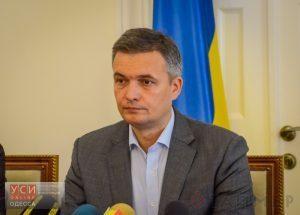 Вице-мэр Одессы по строительству официально уволен