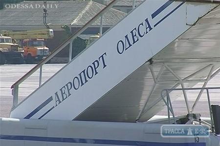 Одесский аэропорт потратил более 27 млн гривен на ремонт стоянок