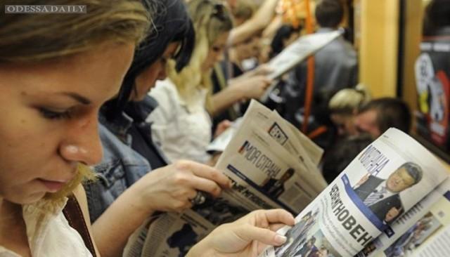 Верховная Рада рассмотрит законопроект о вводе квот на украинский язык в газетах и журналах
